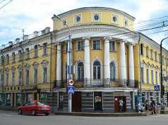 Новости, Кострома, Памятник