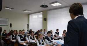 Кравцев, Кострома, Образование, Новости, Егэ