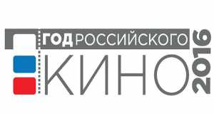 Кино, Кострома, Новости