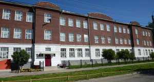 Крыша, Школа, Костром, Новости