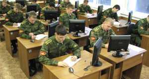 Кострома, Новости, Рота, Наука