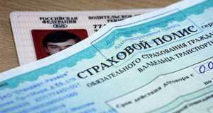 Новости, Кострома, Автострахование