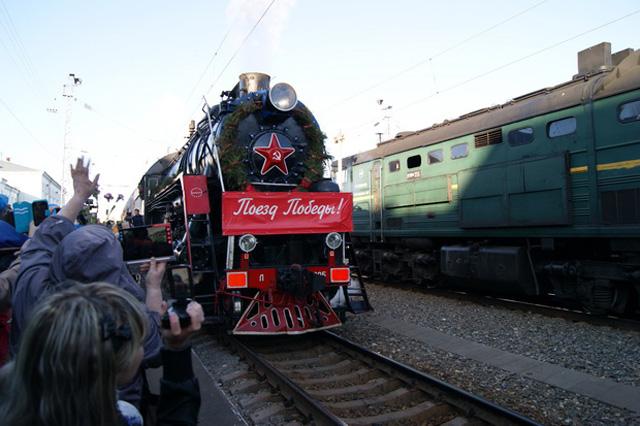 Поезд, Новости, Кострома
