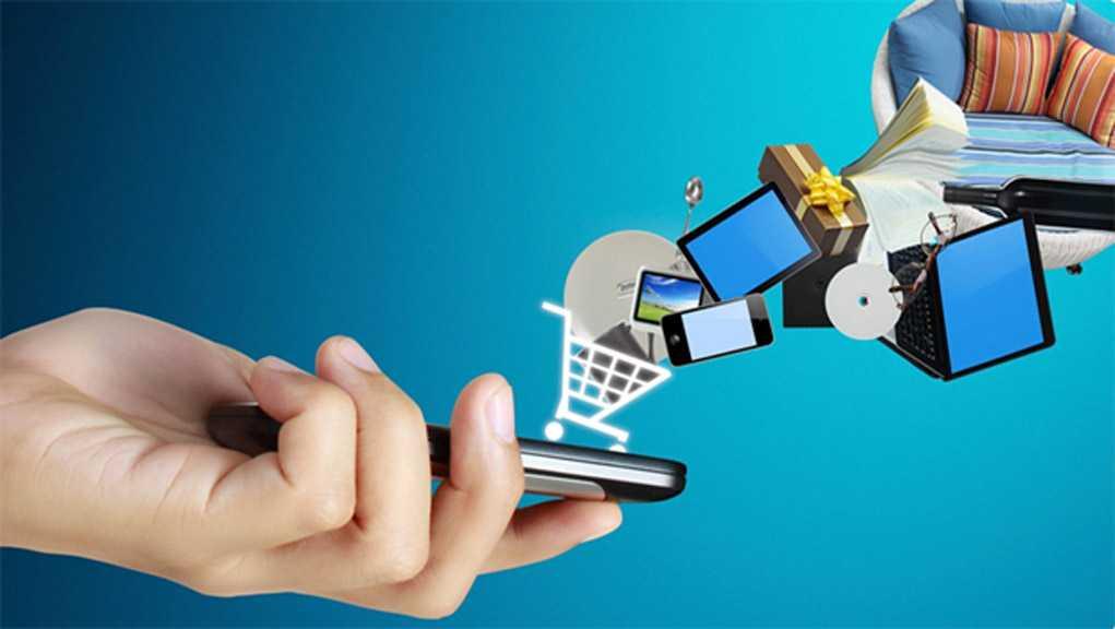 Советы, Интернет, Покупки