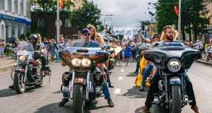 Новости, Кострома, Мотоциклы