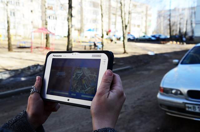 Новости, Парковка, Кострома