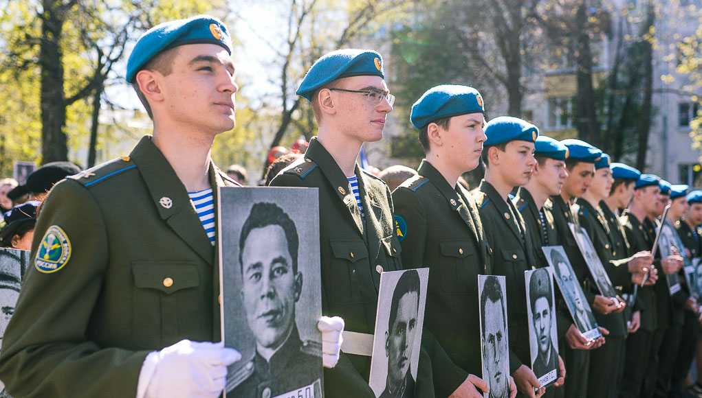 Кострома, День Победы, Программа