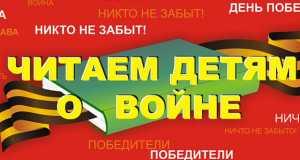 Акция, Новости, Кострома