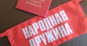 Дружина, Новости, Кострома