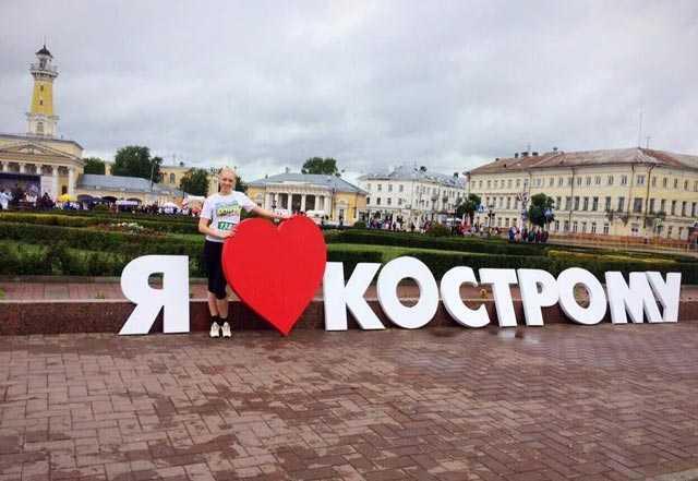 Кострома, Новости, Арт