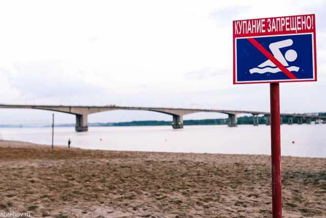 Новости, Кострома, Пляж