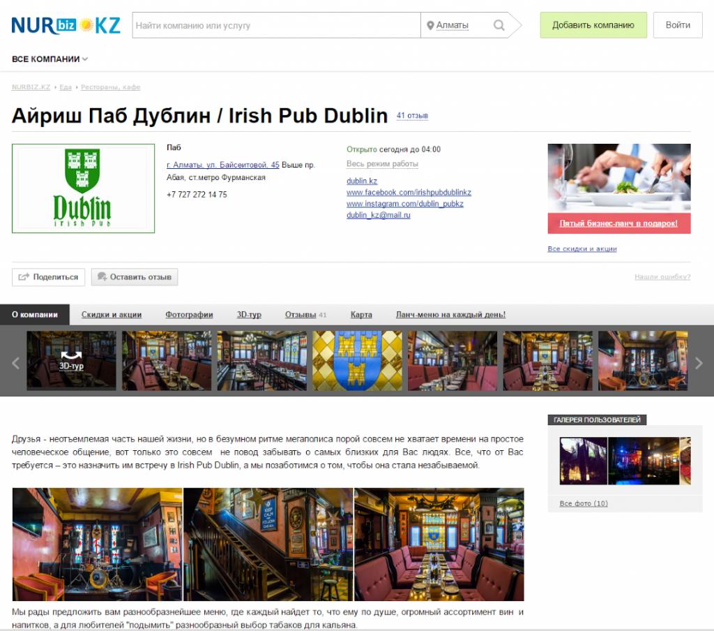 Irish-Pub-Dublin