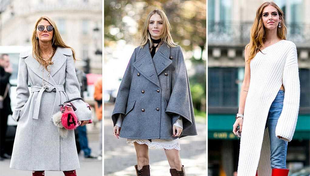 Мода, Одежда