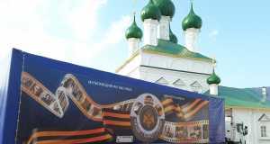 Новости, Выставка, Кострома