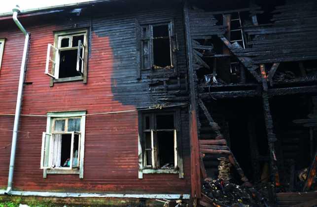 Кострома, Новости, Пожар