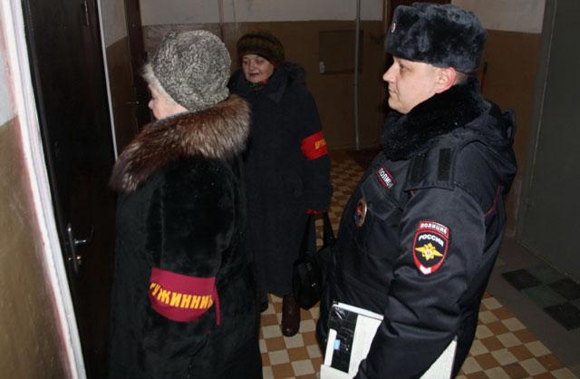 druzhina-kos