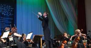 Кострома, Концерт