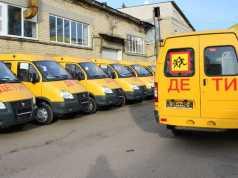 Кострома, Школьники, Автобусы