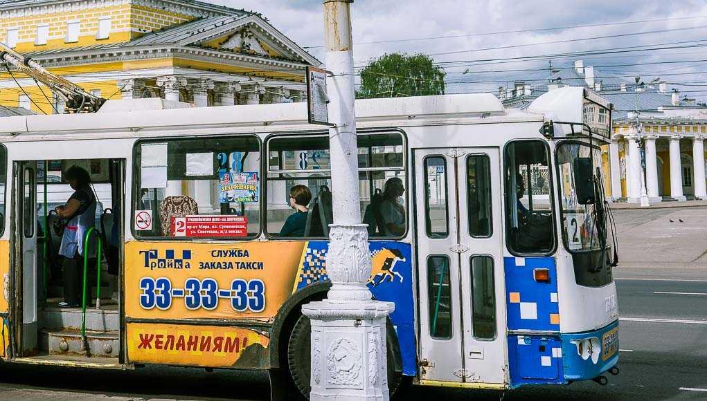 Кострома, Транспорт