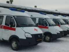 Кострома, Медицина, Новости