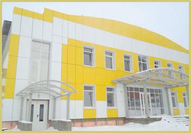 sportkomples-kostroma