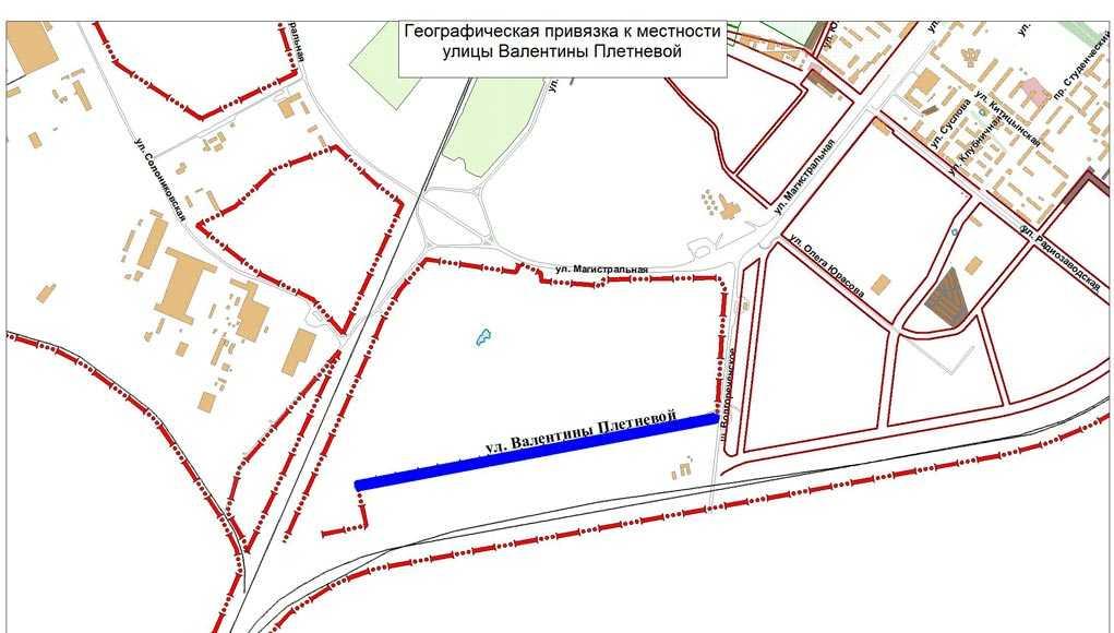 Кострома, Новости, Улица