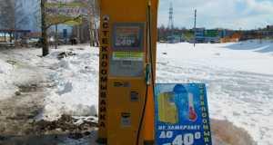Кострома, Новости, Кража