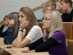 Образование, Медицина, Образование, Новости