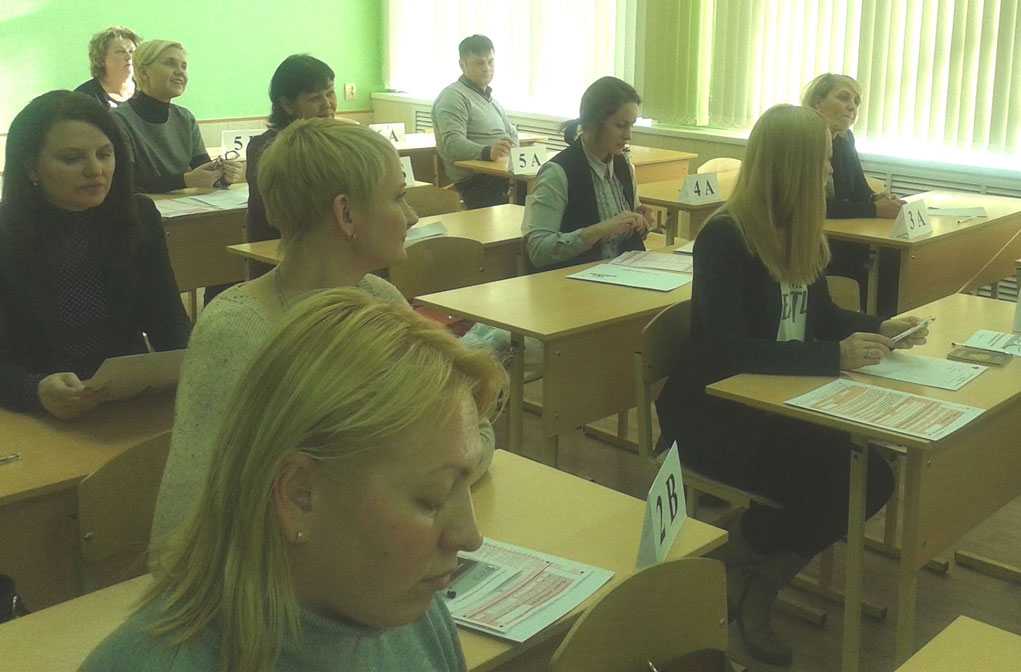Родители анапских выпускников сдали ЕГЭ порусскому языку