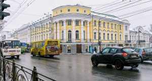 Фото, Кострома