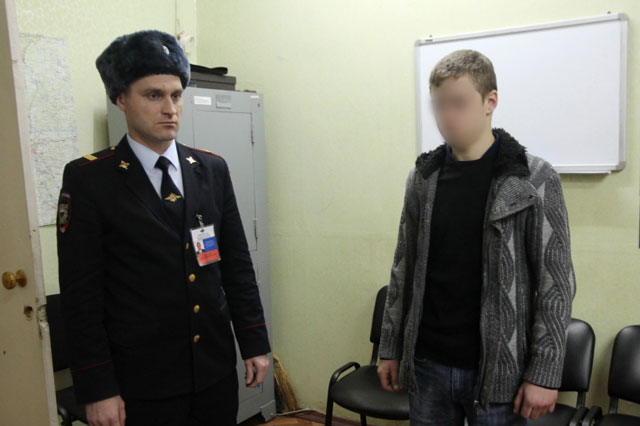 Костром, Новости, Кража