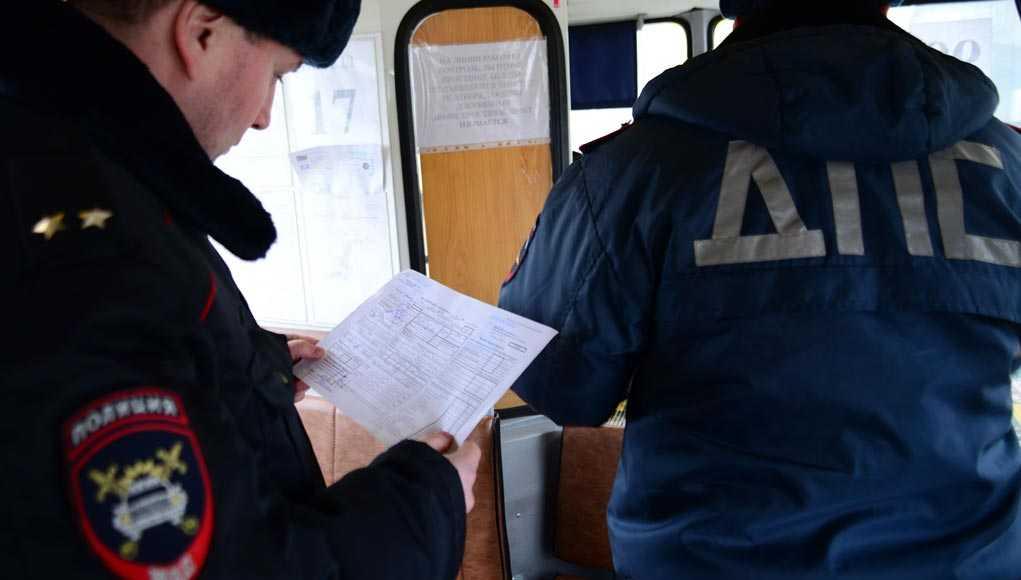 Кострома, Транспорт, Новости