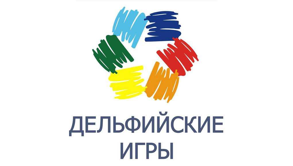 Кострома, Новости, Игры