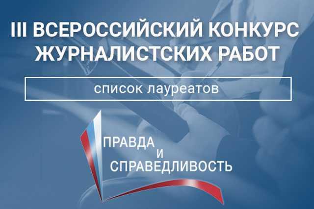 Кострома, ОНФ