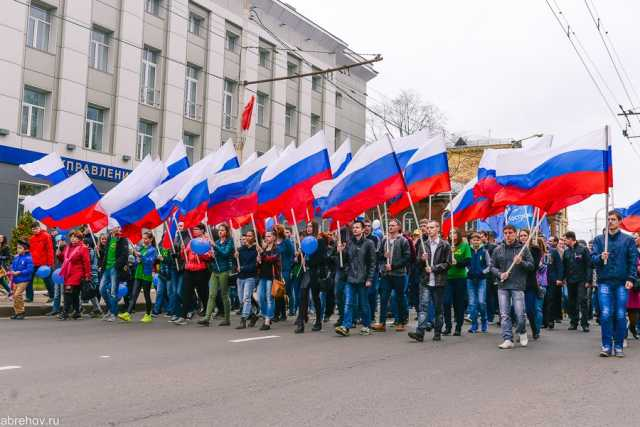 Кострома, Крым