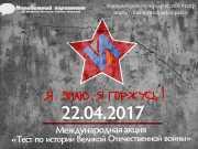 Кострома, Новости, Тест