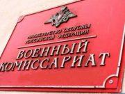 Шарья, Призывник, Новости