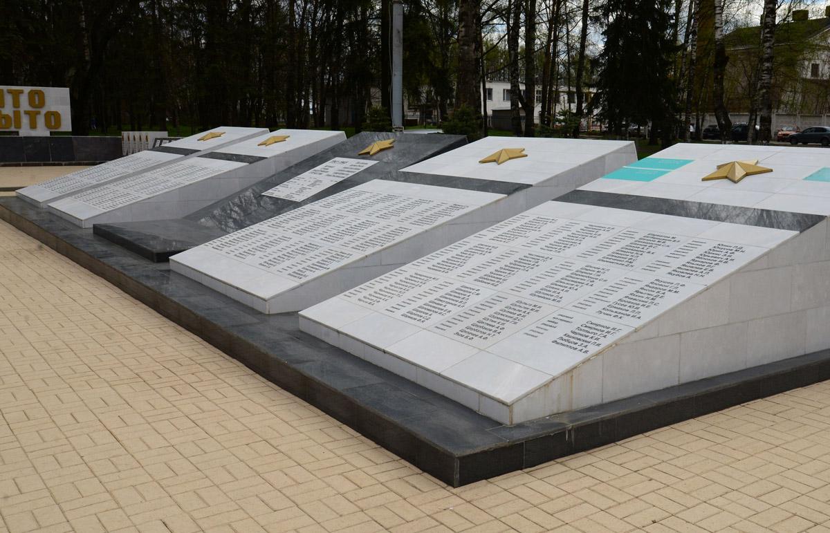 На мемориале «Вечный огонь» появятся имена еще ста фронтовиков