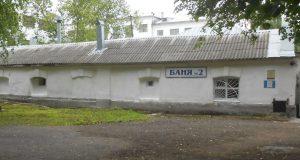 Кострома, Новости, Баня