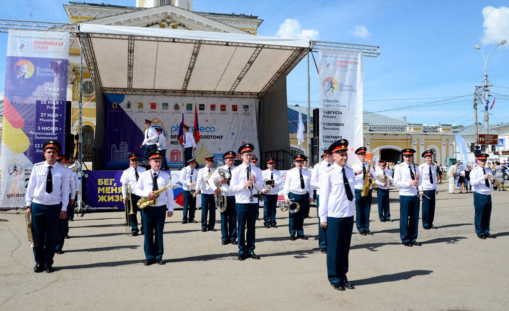 Кострома отпраздновала День России