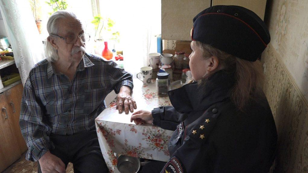 Кострома, Новости, Мошенники