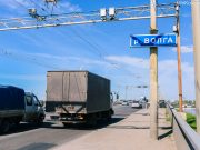 Мост, Кострома, Ремонт