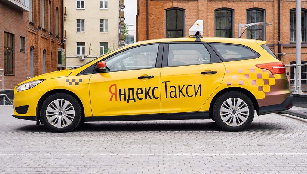 Кострома, Новости, Яндекс, Такси
