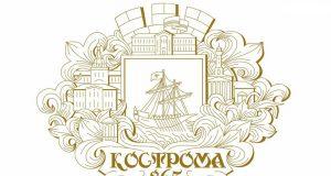 Кострома, Новости, Город