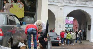 Кострома, Новости, Торговля