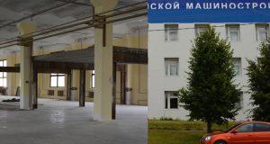 Кострома, Новости, Технопарк