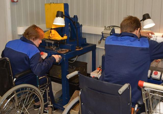 Работодателям, предоставляющим рабочие места для инвалидов, выделят субсидии из облбюджета