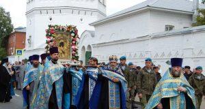 Кострома, Новости, Праздник, Икона