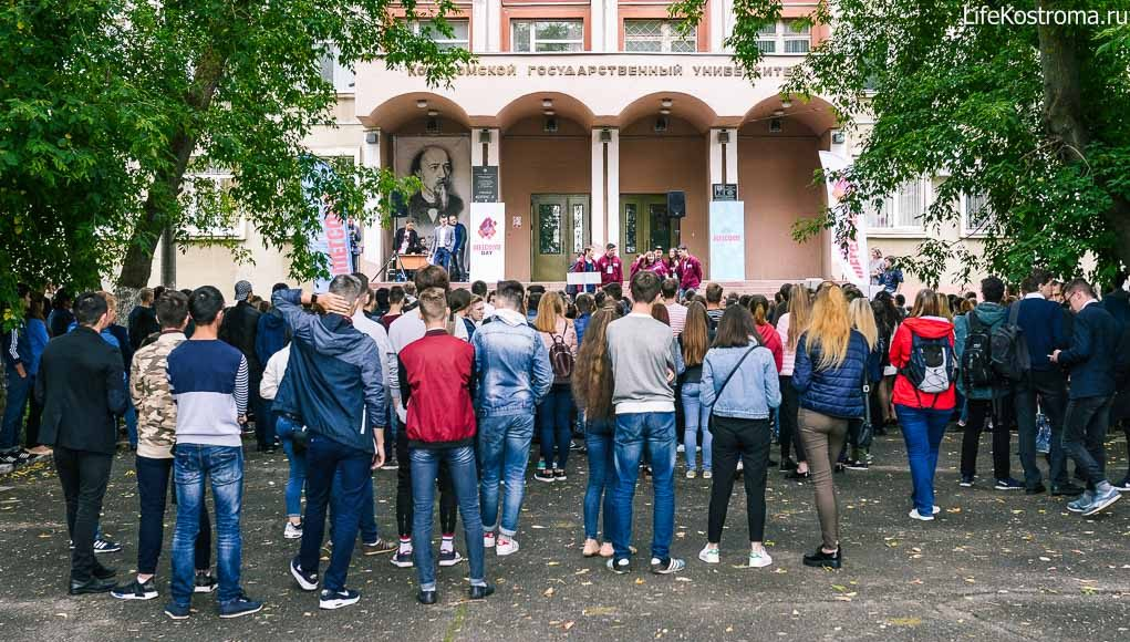 Кострома, Новости, КГУ