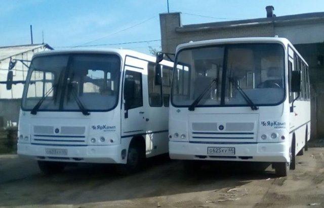 Кострома, Новости, Транспорт